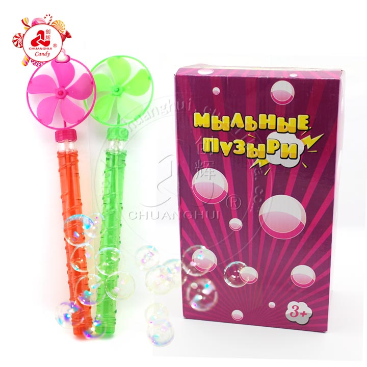 Windmill Bubble Water Toy