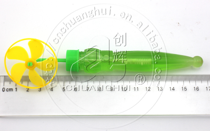 Umbrella Shape Windmill Blow Bubble Water Toy Manufacturers, Umbrella Shape Windmill Blow Bubble Water Toy Factory, Supply Umbrella Shape Windmill Blow Bubble Water Toy