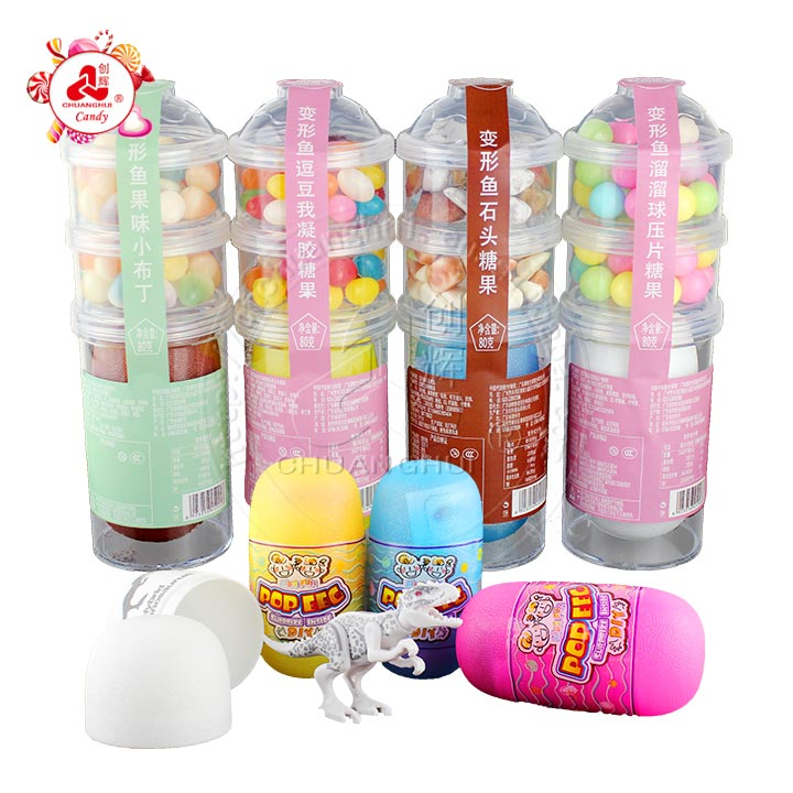 2019 high quality variety candy with surprise egg toys come in three-layers bottles