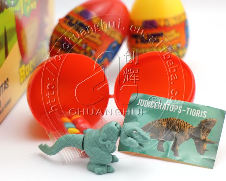 купить Игрушка-конфета с яйцом-динозавром,Игрушка-конфета с яйцом-динозавром цена,Игрушка-конфета с яйцом-динозавром бренды,Игрушка-конфета с яйцом-динозавром производитель;Игрушка-конфета с яйцом-динозавром Цитаты;Игрушка-конфета с яйцом-динозавром компания