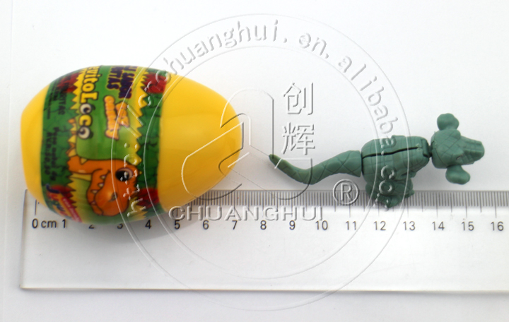 Dinosaur surprise egg toy candy/ Small toys and bubble candy in dinosaur egg Manufacturers, Dinosaur surprise egg toy candy/ Small toys and bubble candy in dinosaur egg Factory, Supply Dinosaur surprise egg toy candy/ Small toys and bubble candy in dinosaur egg