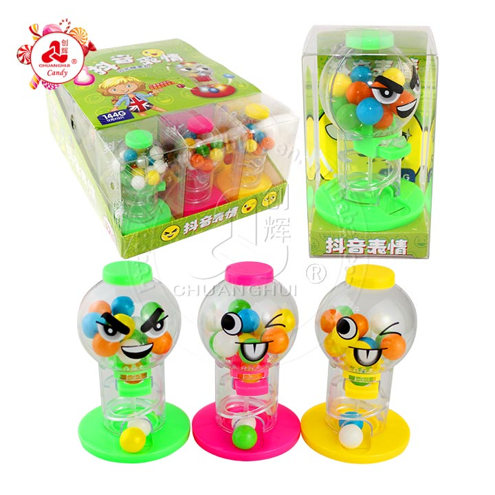Hard candy ball dispenser / Expression Toy candy machine