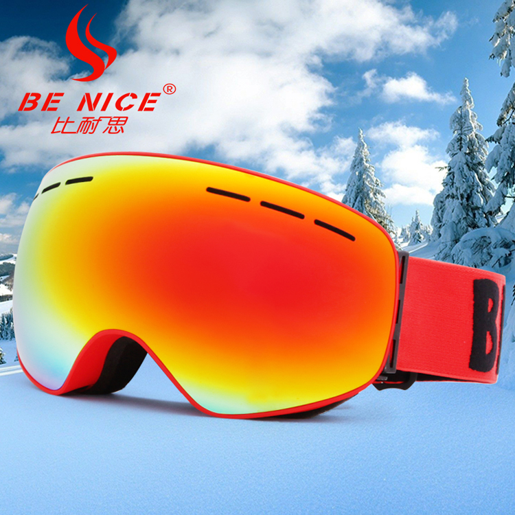 TPU soft frame skiing glasses winter snow sports goggles SNOW-4900