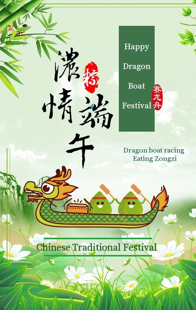 Celebrate Dragon Boat Festival