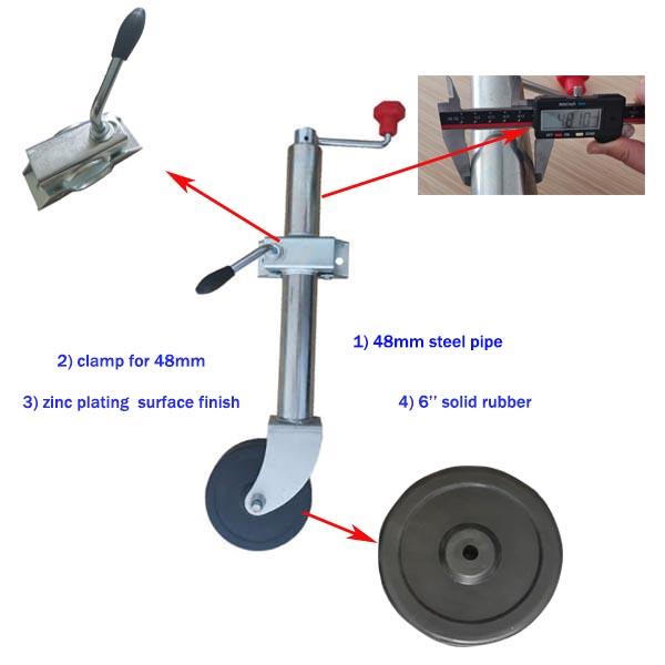 прицеп опорное колесо