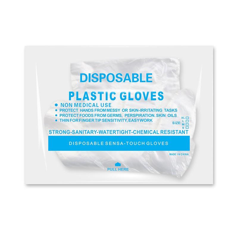 Multi-Purpose Disposable Gloves Manufacturers, Multi-Purpose Disposable Gloves Factory, Supply Multi-Purpose Disposable Gloves
