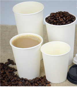 Hot Drinks Disposable Paper Cups