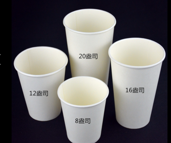 Household disposable paper cups