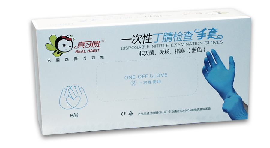Removable Disposable Nitrile Gloves