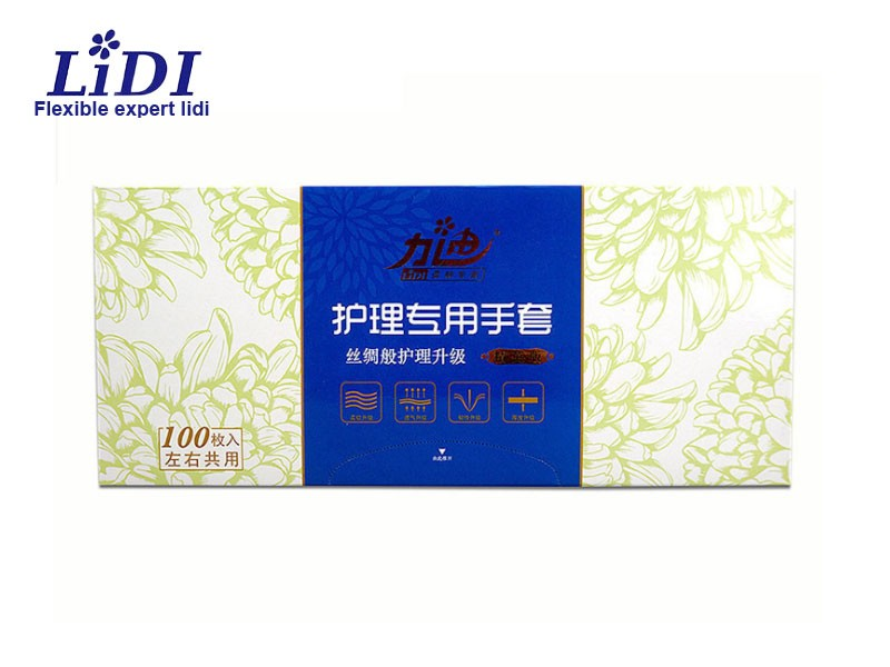 High Elastic Disposable TPE Gloves