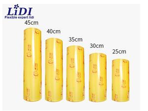 Industrial PVC Cling Film
