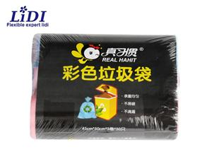 Vest Style Multi-Colored Garbage Bags