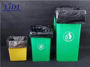 Large Classification Garbage Bags