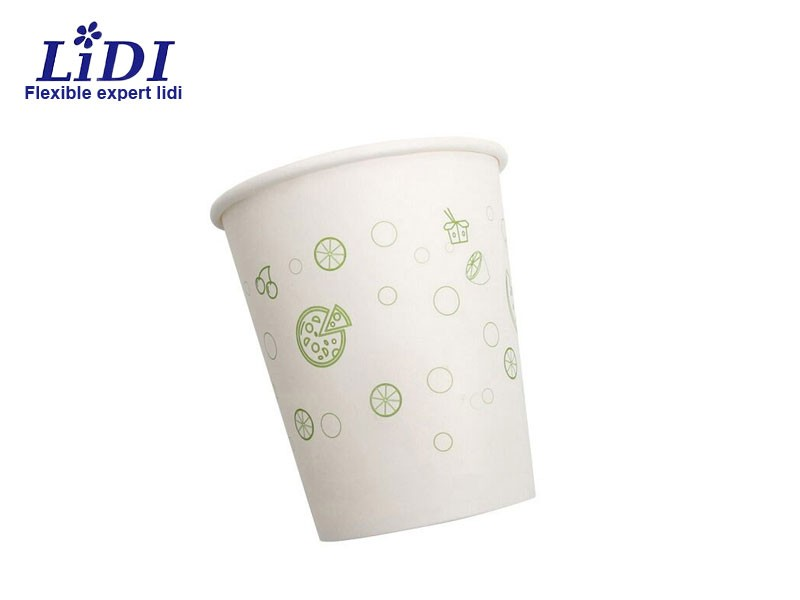 Coffee Disposable Paper Cups