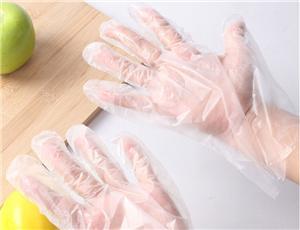 Children's PE Gloves For Handcraft