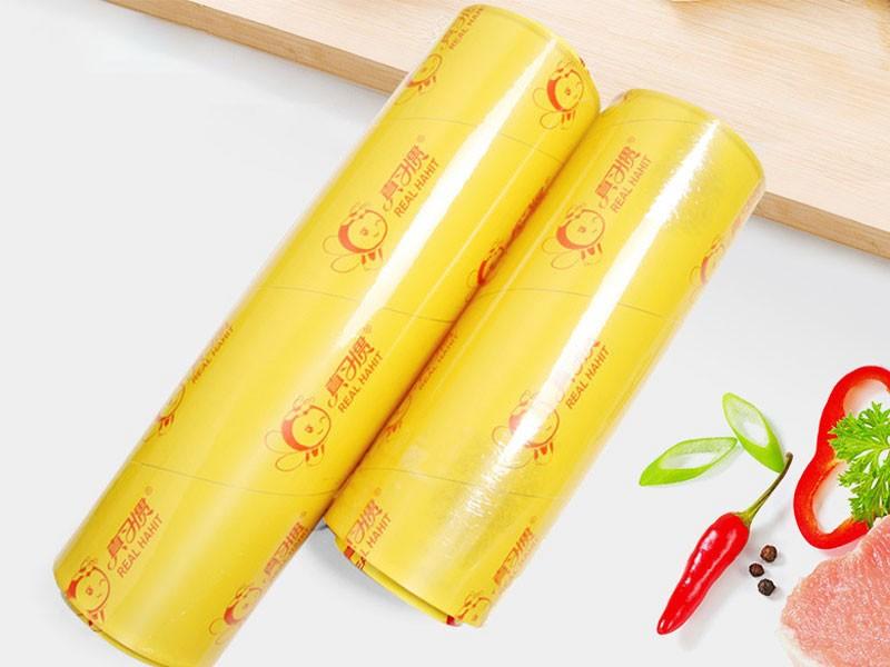 Tensile Resistant PVC Cling Film