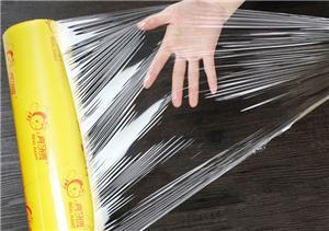 Good Flexibility PVC Cling Film