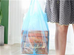 Kitchen Vest Style Bags