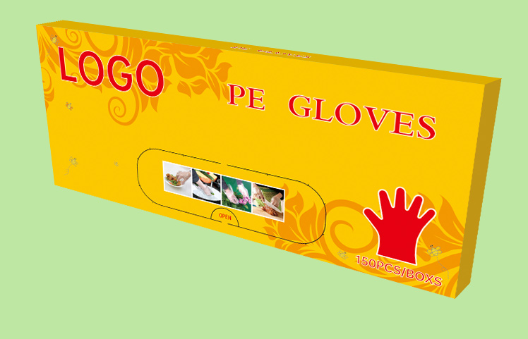 Multi-Purpose Disposable Gloves