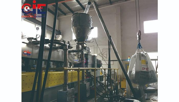 Precision Low Energy Consumption PLA PET Sheets Extrusion Line Manufacturers, Precision Low Energy Consumption PLA PET Sheets Extrusion Line Factory, Supply Precision Low Energy Consumption PLA PET Sheets Extrusion Line