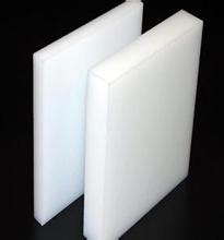 PVC Foam Extruder