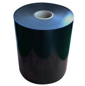PET Conductive Film/Sheet Of Electric Packaging Manufacturers, PET Conductive Film/Sheet Of Electric Packaging Factory, Supply PET Conductive Film/Sheet Of Electric Packaging
