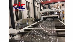PC Corrugation Plastic Extruder Machinery