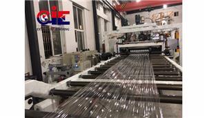PC Corrugated Sheet Plastic Extruder Machine