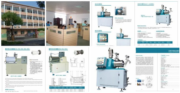 Dongguan LeChi Machinery Technology Co., Ltd.