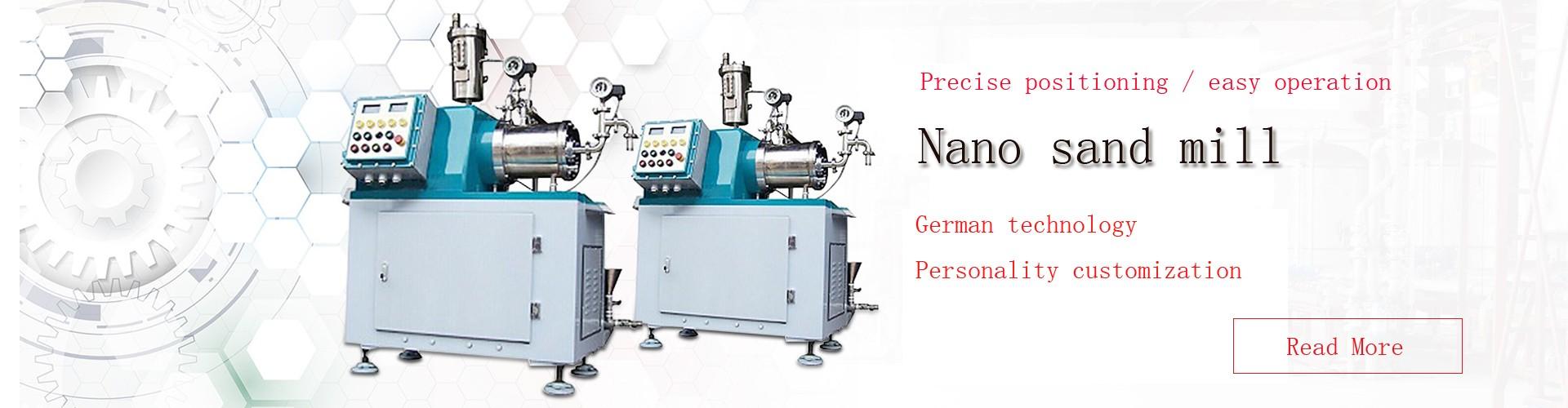 纳米砂磨机