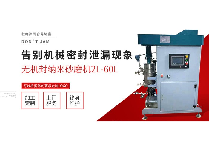 Dongguan manufacturers direct sales of inorganic sand-sealing mill, paint paint sanding machine, vertical sanding machine