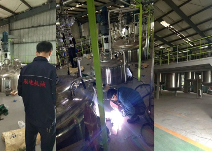 Customer factory installation and commissioning site