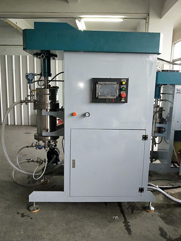 China 2L Vertical Nano-closed Sand Mill, 2L Vertical Nano-closed Sand Mill Wholesalers, 2L Vertical Nano-closed Sand Mill Brands
