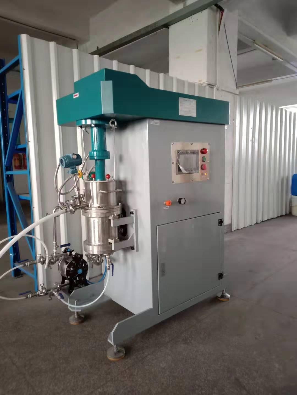 China 5L Vertical Nano-closed Sand Mill, 5L Vertical Nano-closed Sand Mill Wholesalers, 5L Vertical Nano-closed Sand Mill Brands