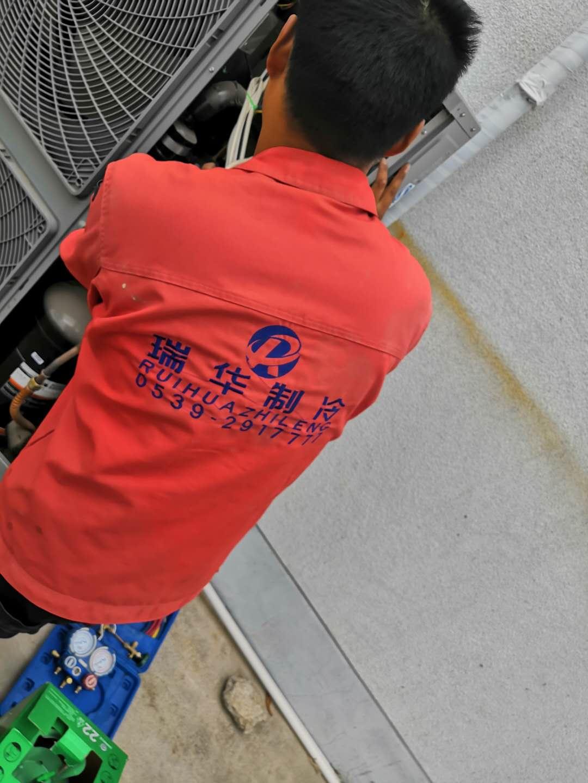 Jiangsu Xinyi's engineering operations