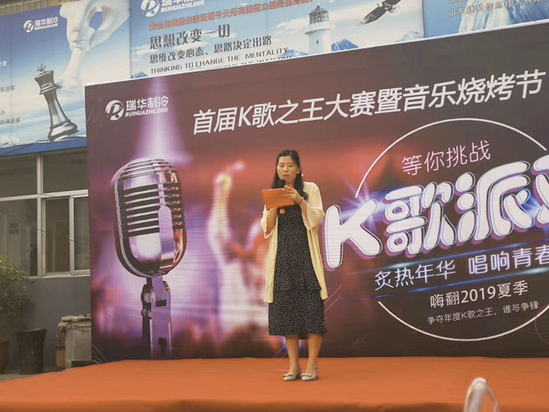 2019 Summer Corporate Singing Competition