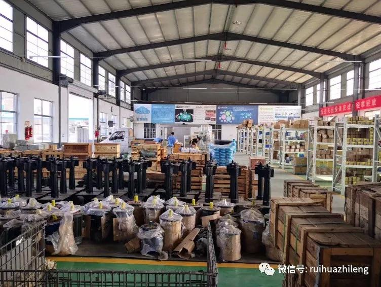 2019 Shandong Ruihua Refrigeration Red June Refrigeration Festival