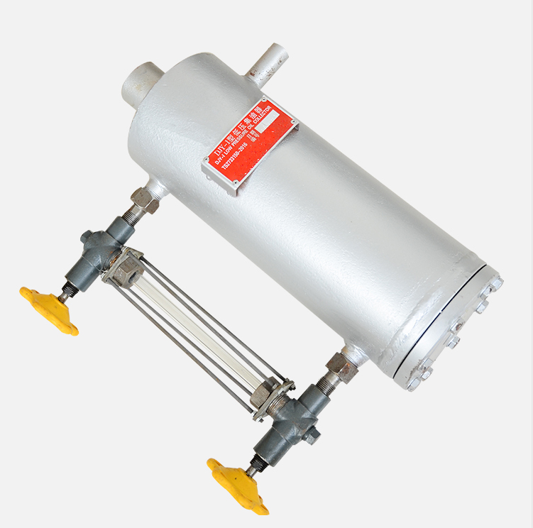Low Pressure Oil Collector