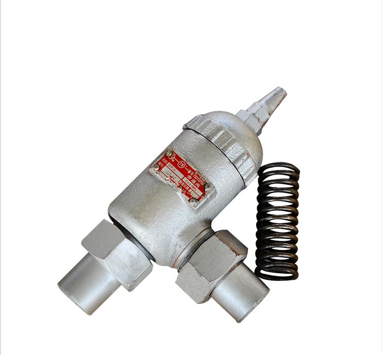 Refrigeration valve