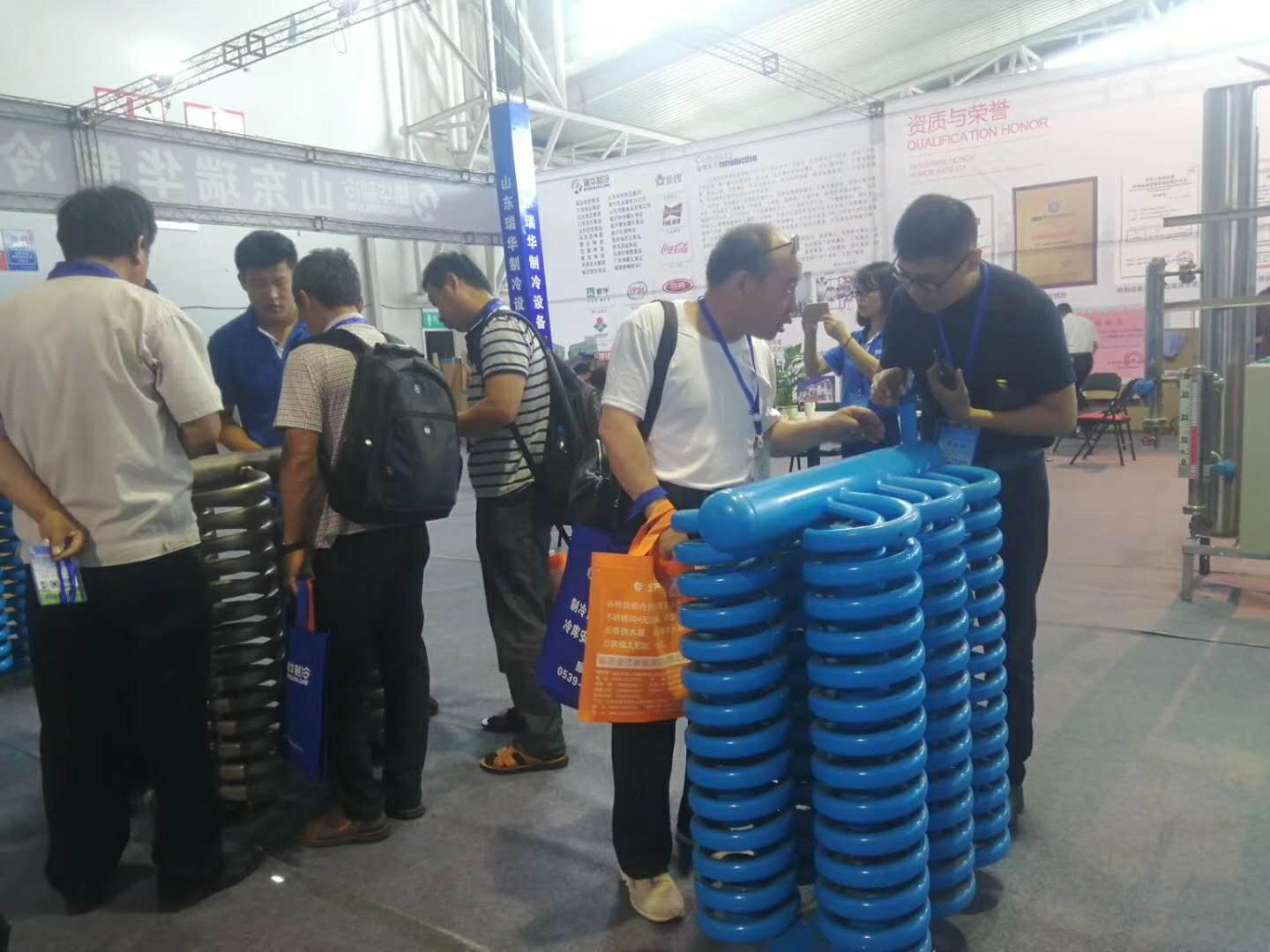 Air Conditioning and Ventilation Equipment International Exhibition