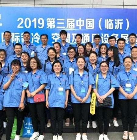 La 3ra Exposición Internacional de Equipos de Refrigeración, Aire Acondicionado y Ventilación