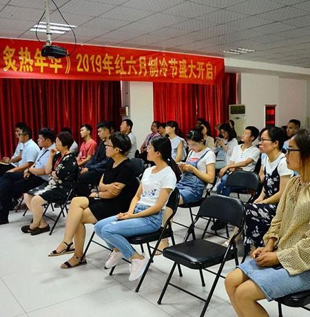 2019 Shandong Ruihua Refrigeration Red June Festival de refrigeración