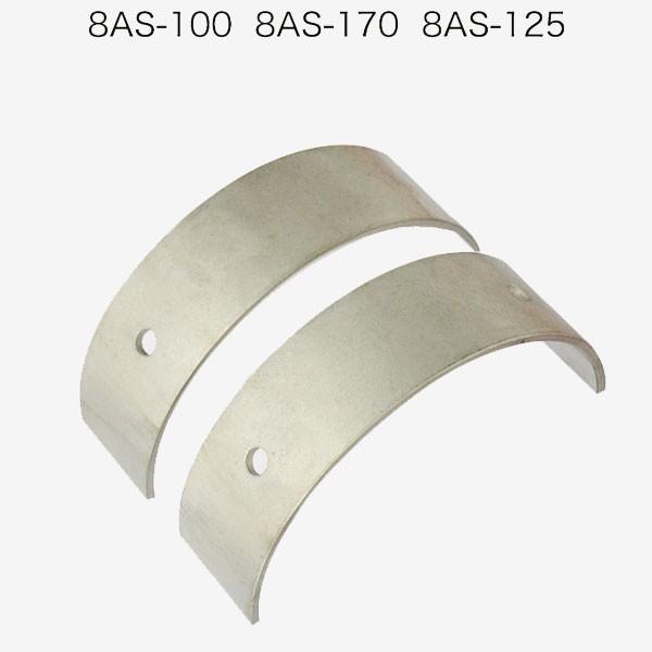 Bearing Shell Manufacturers, Bearing Shell Factory, Supply Bearing Shell