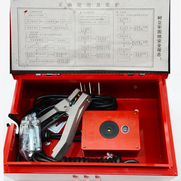 Static grounding alarm Manufacturers, Static grounding alarm Factory, Supply Static grounding alarm