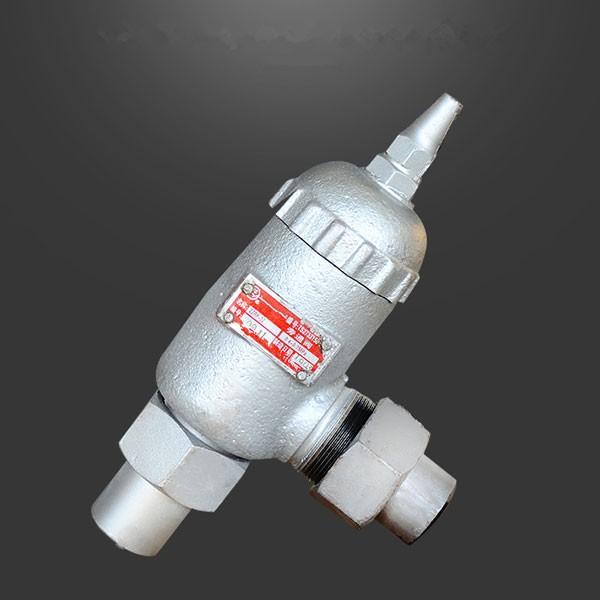 Bypass valve Manufacturers, Bypass valve Factory, Supply Bypass valve