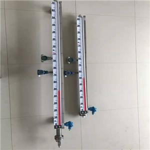 Different Sizes of 1.4m and 1.7m Magnetic Flap Level Gauge