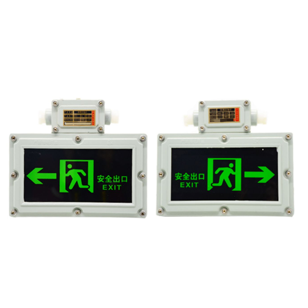 Cold storage explosion-proof left or right safety exit sign emergency exit light Manufacturers, Cold storage explosion-proof left or right safety exit sign emergency exit light Factory, Supply Cold storage explosion-proof left or right safety exit sign emergency exit light