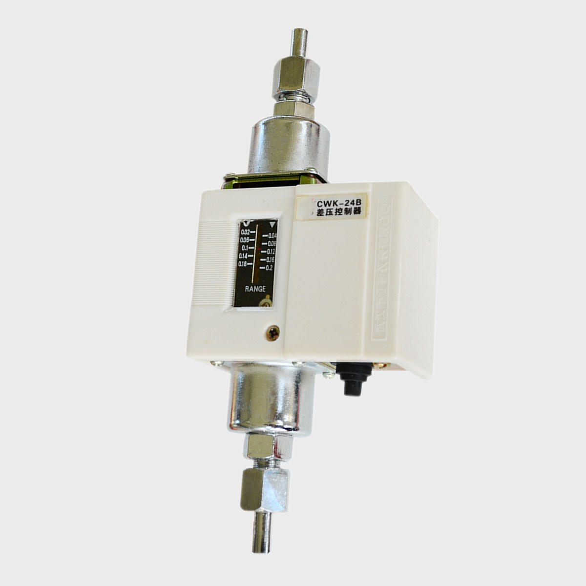 water pressure differential switch