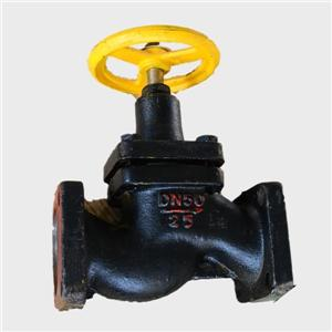 Cast iron flange stop valve
