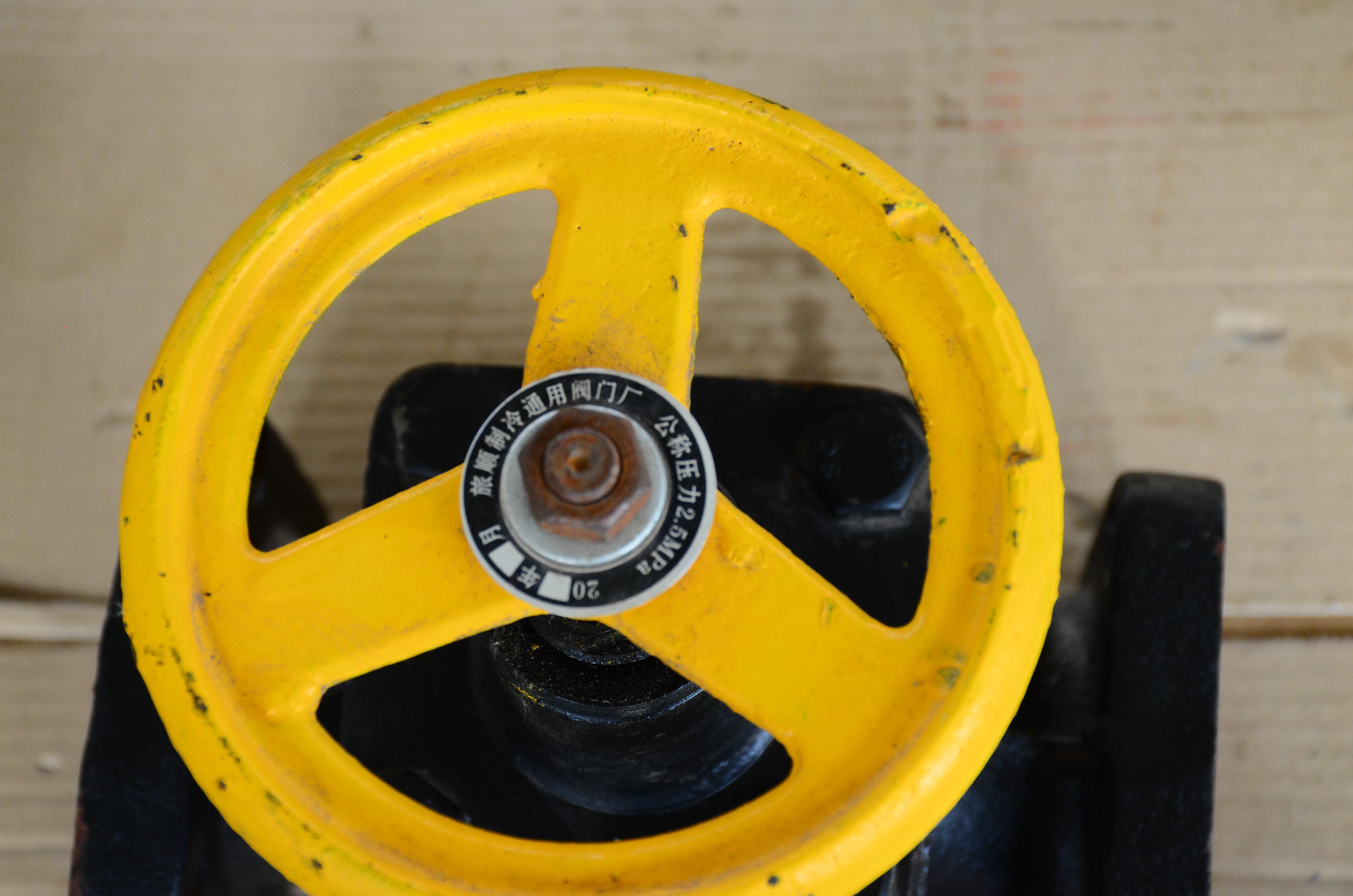 정지 밸브